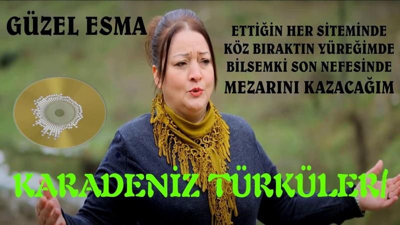 Ağlatan Karadeniz Damar Türküler Yeni Çıktı Duygusal Slow Karadeniz Türküsü ( Mezarını Kazacağım)