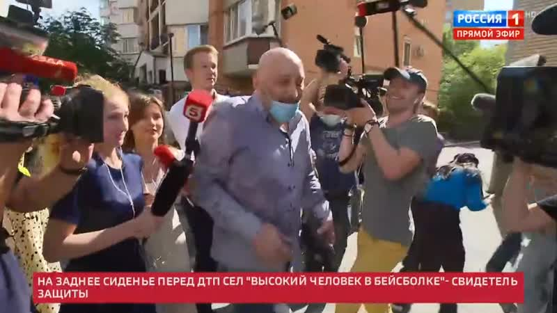 Свидетель защиты по делу Ефремова сбежал из суда