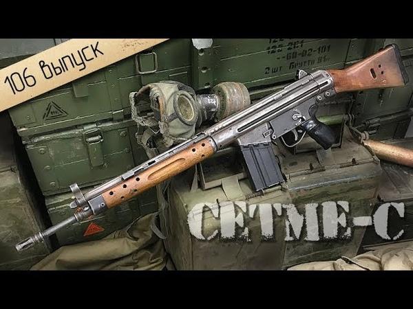 Винтовка, которой мог быть вооружен германский солдат, если бы история распорядилась иначе