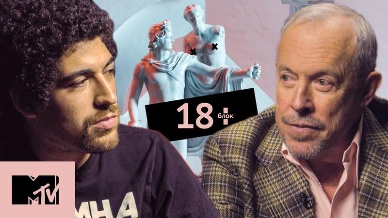 Андрей Макаревич –тур Машины Времени, плохое биографическое кино, русский язык 18 БЛОК