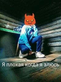 Монгуш Алияна