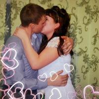 Свадьба Гобановых