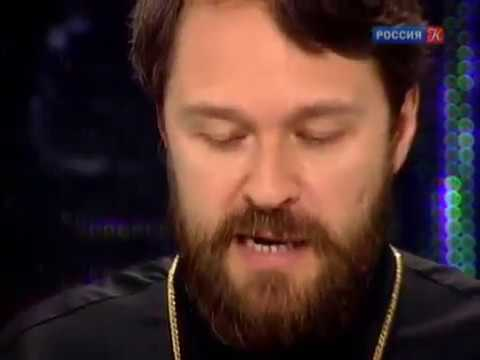 Раскол - митрополит Иларион (Алфеев)