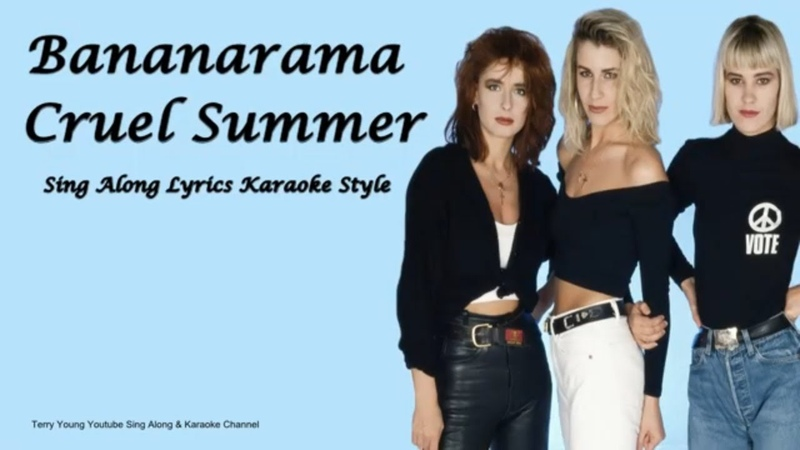 Bananarama Cruel Summer Sing Along Lyrics