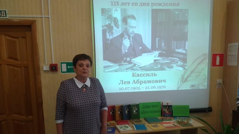 Ведущий библиотекарь Шейбе Елена Николаевна
