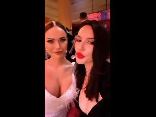 Ольга Серябкина и Яна Кошкина