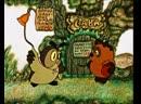 🎞Мультфильм Винни-Пух (все серии) 1969-1972г.