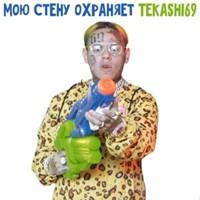 Лукманов Ильнур