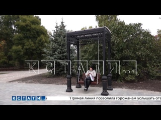 Два сквера после благоустройства открылись в Канав...