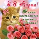 Виктория Кирица