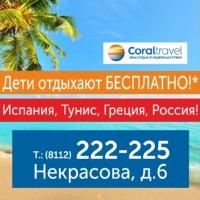 Фотография Анны Кондратьевой ВКонтакте