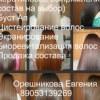 Евгения Орешникова