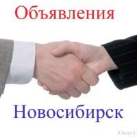 Личная фотография Сергея Лавра