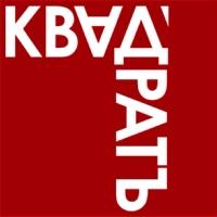 """Логотип Творческое объединение """"КвадратЪ"""""""
