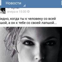 Фотография профиля Айзере Рауан ВКонтакте