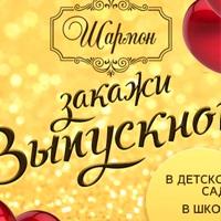 Фото профиля Вероники Муравьевой