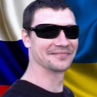 Фотография анкеты Дмитрия Петрушенко ВКонтакте