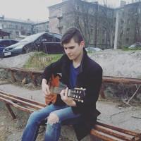 Прокопьев Миша
