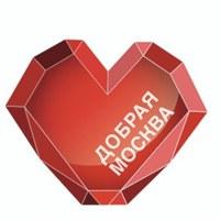 Общественное движение «Добрая Москва»