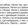 Федяева Ксюша