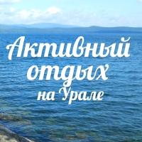 """Логотип """"Колесо"""" Активный отдых и Туризм *Уфа"""