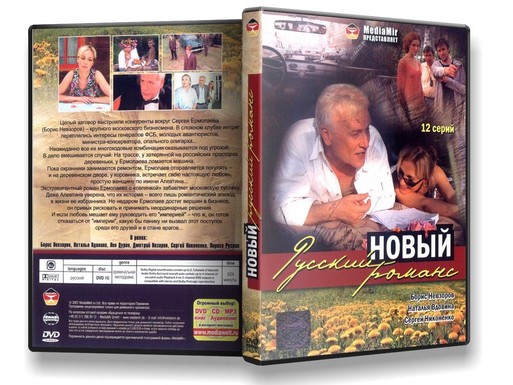 В день рождения Бориса Невзорова.