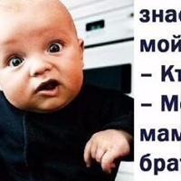 Фото Данила Пашкова ВКонтакте