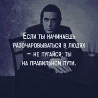 Фотография Дуная Пилэнко ВКонтакте