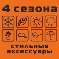 Фотография Fortune-And Classy ВКонтакте