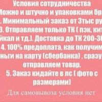 Навруз Исмадиёров