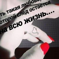Фотография Svetlana Tan ВКонтакте