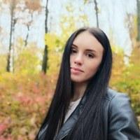 Фотография Марии Сальниковой ВКонтакте