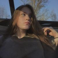 Фотография Александры Кирпы ВКонтакте