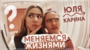 Каспарянц Карина   Москва   1