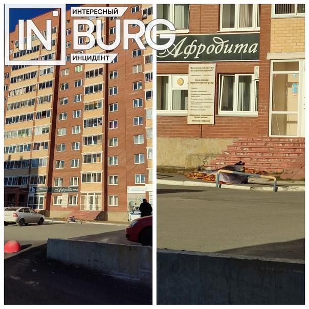 В Березовском под окнами многоэтажки нашли трупНак...