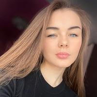 Личная фотография Яны Дмитриевой ВКонтакте