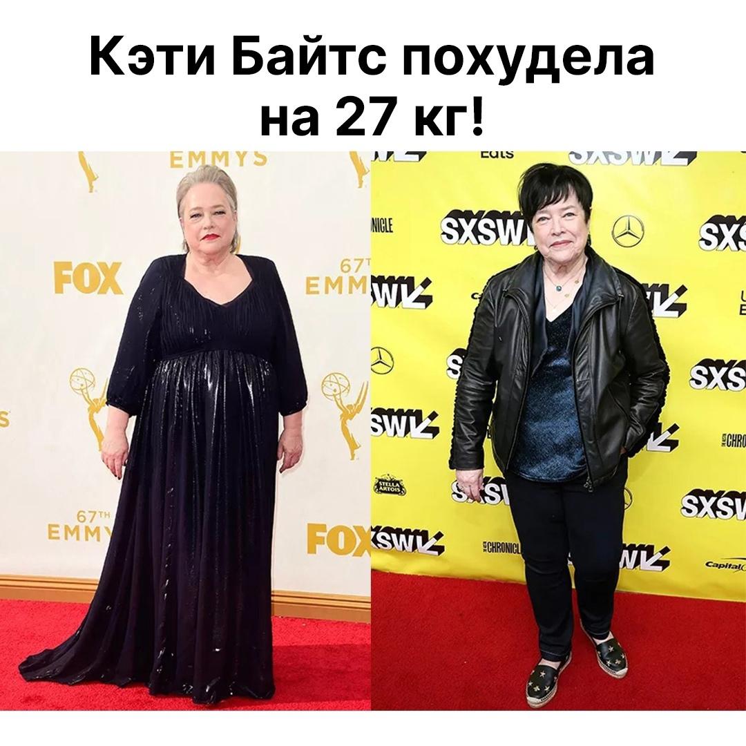70-летняя актриса сбросила 27 килограммов и утверждает, что никогда не чувствовала себя лучше, чем сейчас