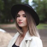 Фотография Тани Арешиной ВКонтакте