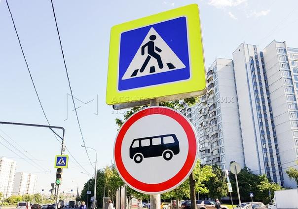 Новые дорожные знаки планируется ввести в странеПр...