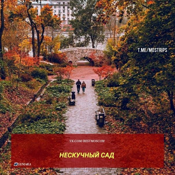 ТОП-5 мест, куда в Москве в ближайшее время нужно ...