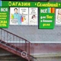 Фотография Зои Коваленко ВКонтакте
