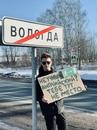 Курчанов Евгений | Вологда | 43
