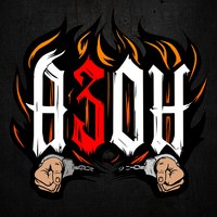 Логотип АЗОН