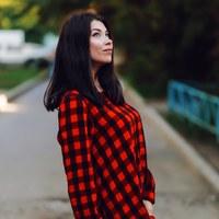 Фото Алены Моисеевой ВКонтакте