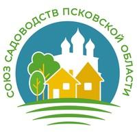 Логотип СОЮЗ САДОВОДСТВ ПСКОВСКОЙ ОБЛАСТИ