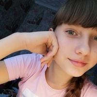 Арина Никольская