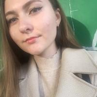 Колбина Юлия