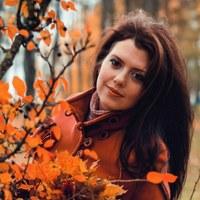 Фотография Марии Мосиной ВКонтакте