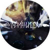 Логотип Темница