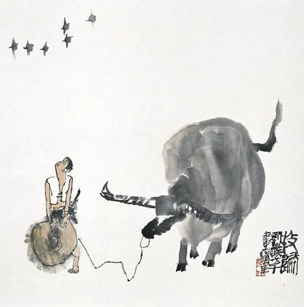 Богатая культура Быка в Китае, изображение №1
